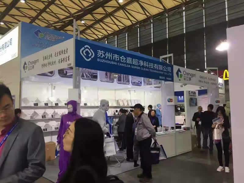 AEES 2016 (Asia Electronics Exhibiton in Shanghai)