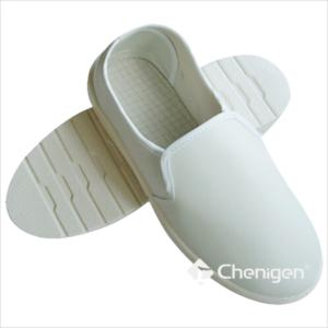 C104 ESD/Anti-Static PVC/PU Shoes