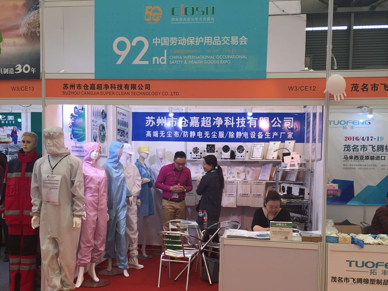 CIOSH 2016 (China International Occupational Safety & Health Goods Expo) in Shanghai, China