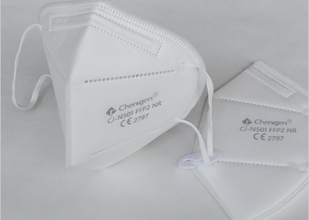 Certified Respirators/Face Masks