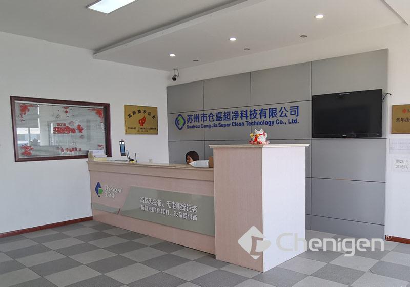 Chenigen Reception Counter