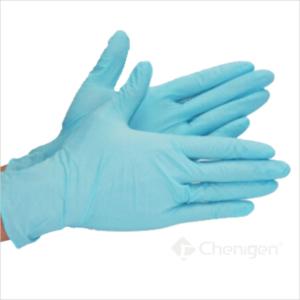 Blue Cleanroom Nitrile Gloves