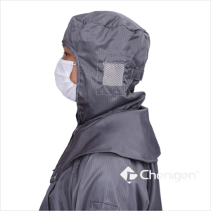 Hood Side of A-58 Cleanroom ESD/Anti-Static Coverall/Bunny Suit