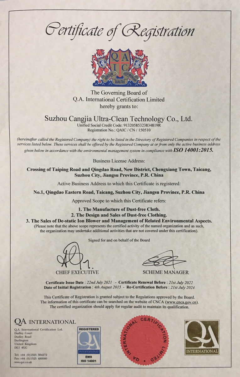 ISO 14001:2015 certificate issued by Q.A. International in 2019