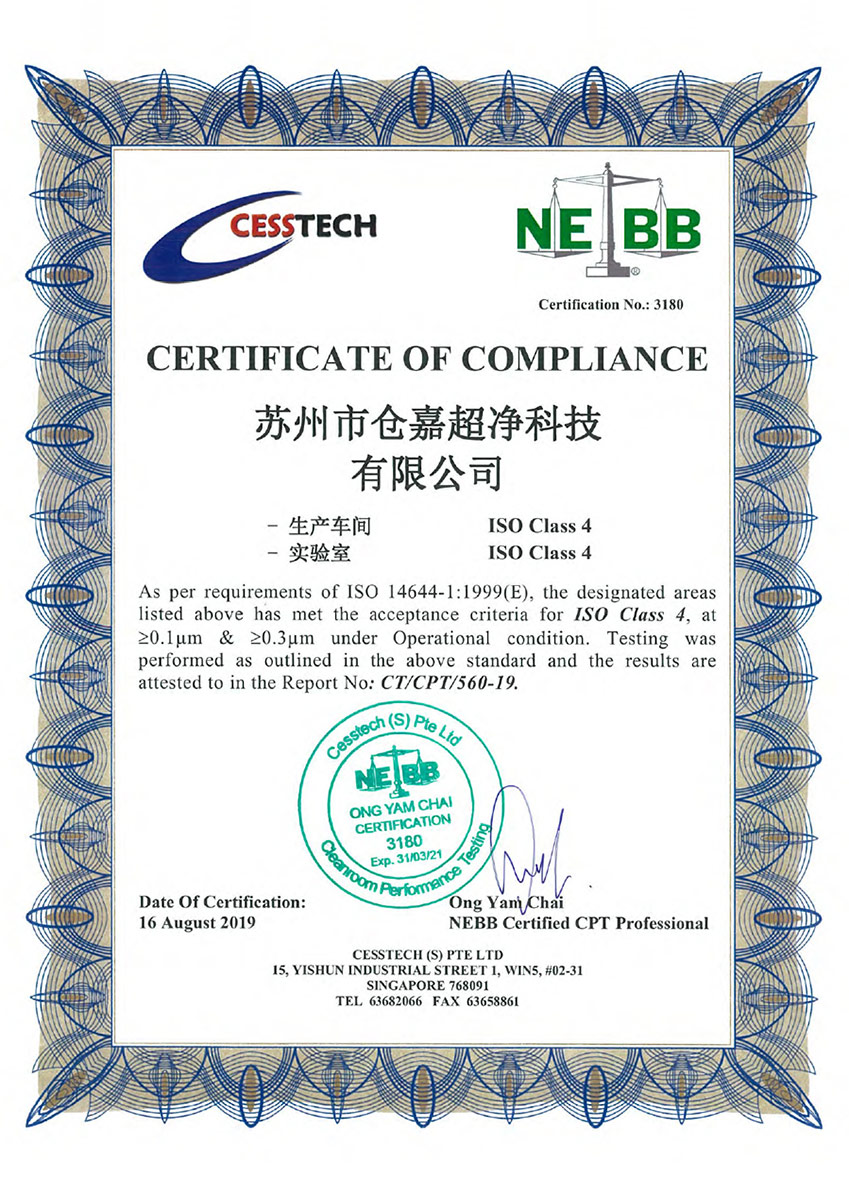 ISO Class 4 certificate of workshop and laboratory according to ISO 14644-1:1999(E) issued by NEBB in 2019