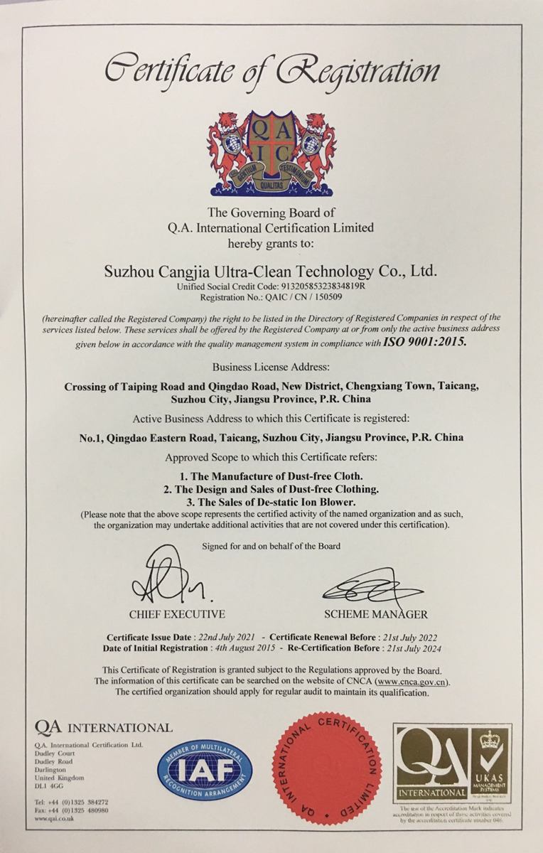 ISO 9001:2015 certificate issued by Q.A. International in 2019