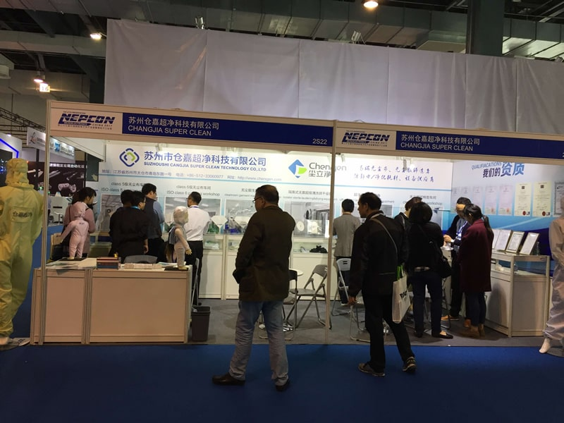 NEPCON China 2017 in Shanghai, China
