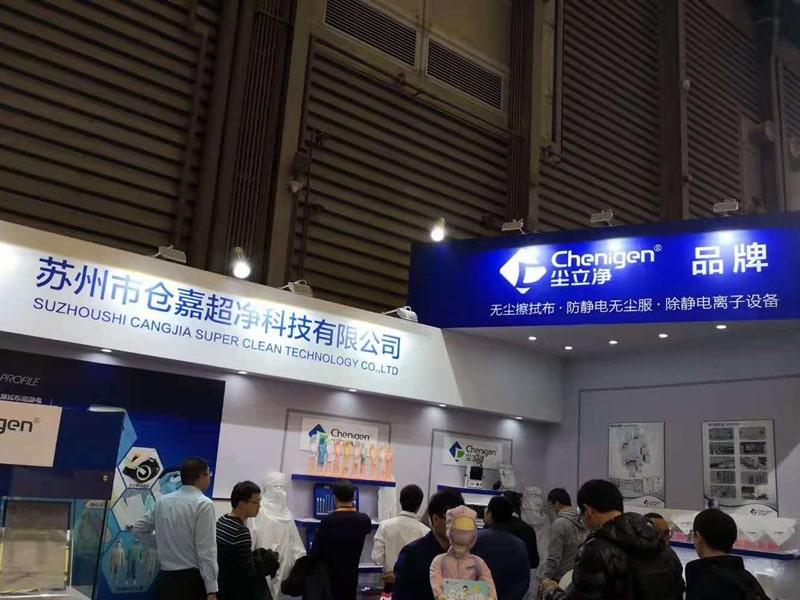 NEPCON China 2018 in Shanghai, China